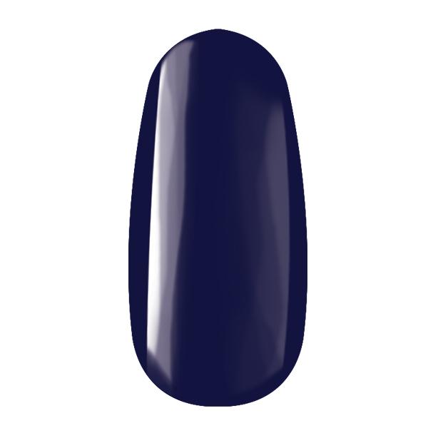 Art gel PRO - Blue (3ml)