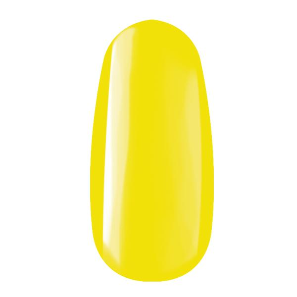 Art gel PRO - Yellow (3ml)
